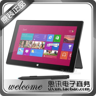 微软Surface Pro Win10绘画图数板位手写平板电脑双触WACOM手绘屏哪个牌子好