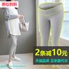 莫代尔孕妇长裤