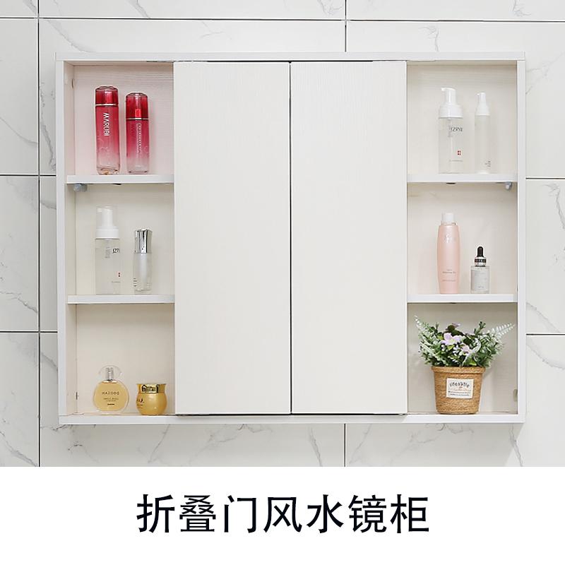 实木免漆浴室镜柜镜箱挂墙式折叠式风水镜卫浴镜子带置物架组合柜