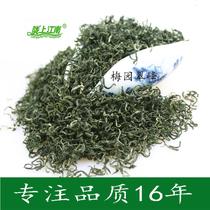 新品绿茶叶散装云雾罐装包邮2019广西金秀野生石崖茶特级正品条形