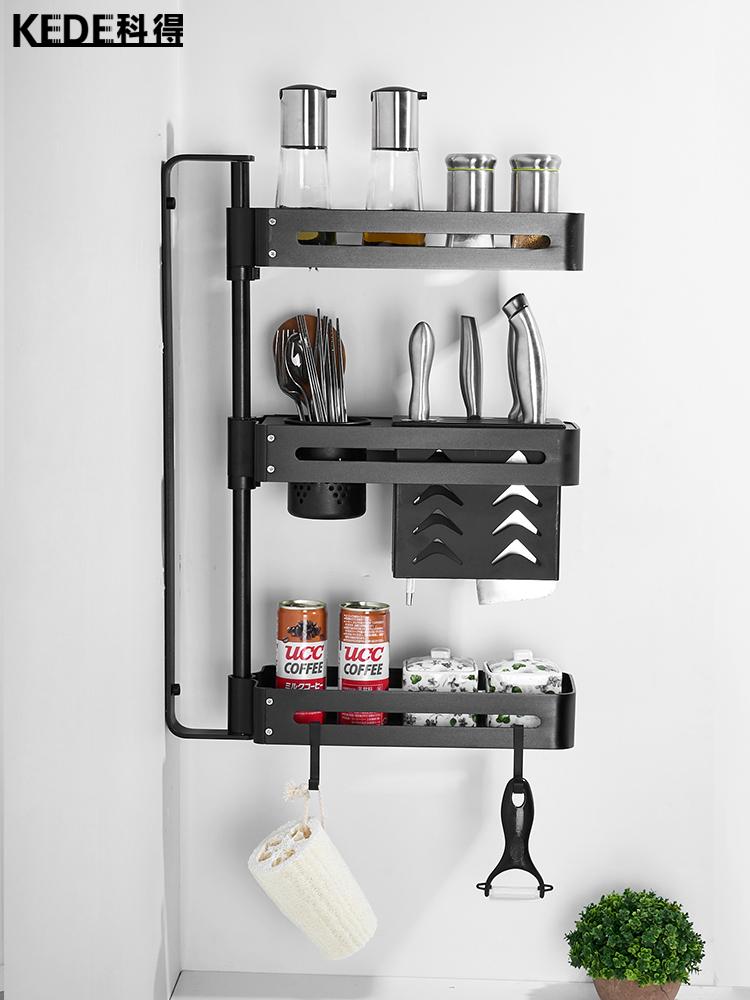 北欧旋转免打孔黑色厨房置物厨房挂件多功能收纳架调味架厨房刀架