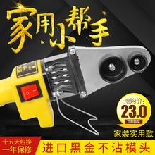 恒温热熔器ppr电子恒温热熔器水管热熔机PE20-63家用塑焊机焊接器
