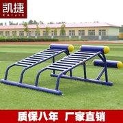 户外健身器材小区广场公共设施老年人仰卧板单双人腹肌板室外公园