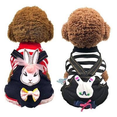 泰迪四脚衣狗狗衣服小型犬比熊衣服秋冬装宠物服装博美小狗的衣服