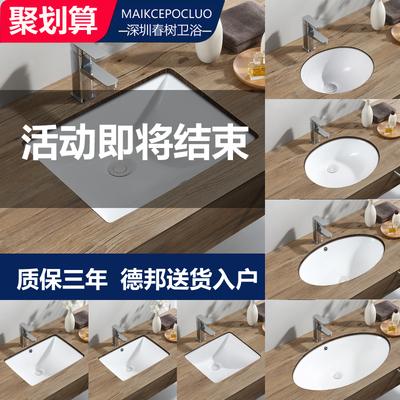 洗脸盆台下盆台下洗手盆嵌入式陶瓷盆卫生间家用小号台盆阳台面盆