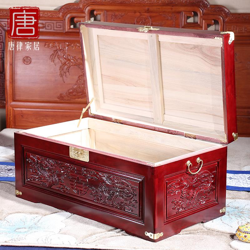 唐律香樟木箱子婚嫁箱仿古全实木陪嫁结婚箱嫁妆箱字画收藏储物箱