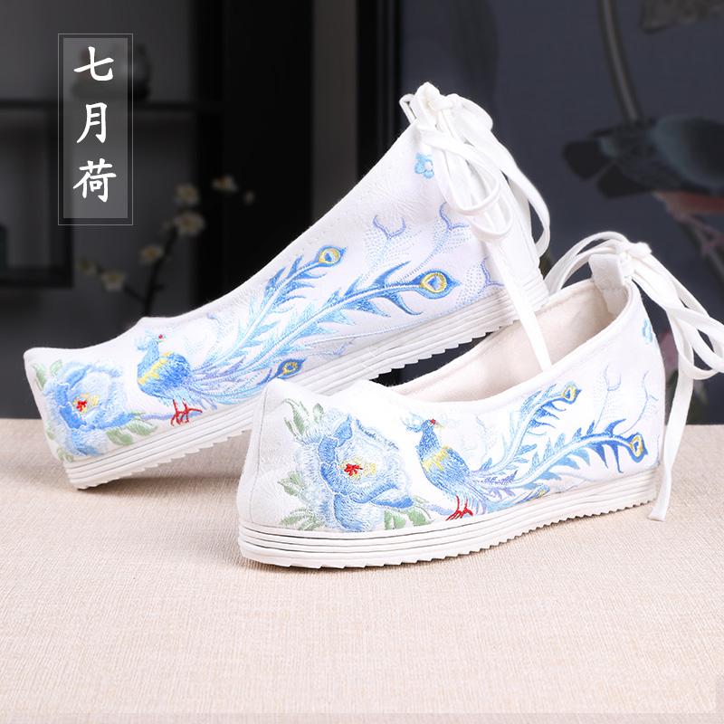 七月荷春季原创汉服绣花鞋女中国风鞋2020新款增高翘头履系带弓鞋