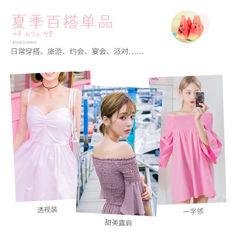 花形透明隐形肩带宽防滑无痕一字领夏季双肩带性感内衣文胸肩带女