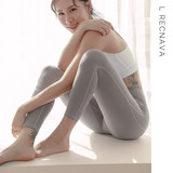 L RECNAVA Yoga Pants Women's Elastic Skinny Naked Bag Hips Slim Fitness Sports Quick-drying Eighth Pants