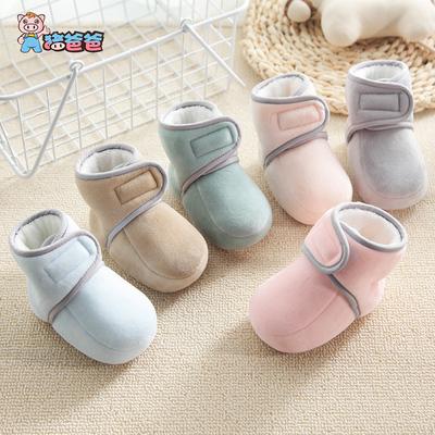 0-12个月6婴儿鞋子冬1岁女宝宝加绒加厚保暖软底不掉男新生儿棉鞋