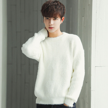 Fall and Winter Lazy Wind sweater Men's Korean version of round collar Pullover knitted sweater Men's fashion students loose and thick sweater