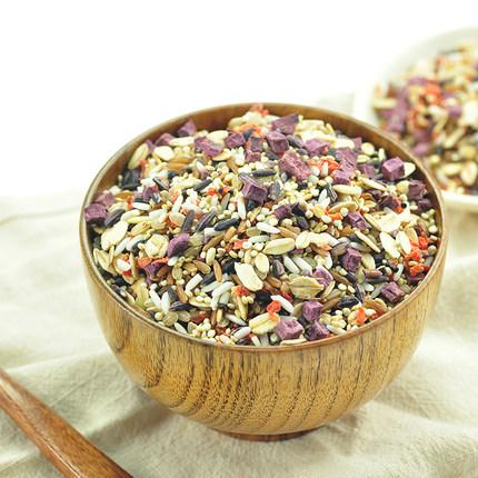 10谷米藜麦紫薯杂粮组合1000g五谷杂粮糙米养生粥原料米饭粗粮早