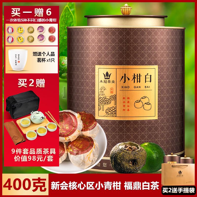 Чай Гонг Мэй Артикул 600559902008
