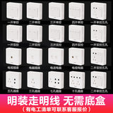 TEP special brand mounted switch socket panel ceiling fan speed controller switch 220V fan universal speed control