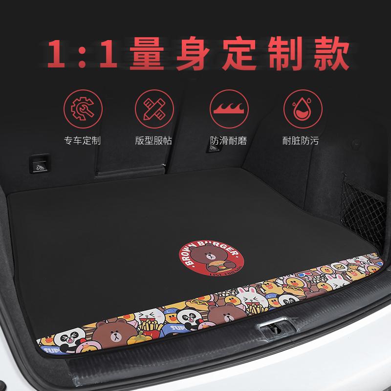 定制尾箱垫适用于途观宝马奔驰汉兰达crv缤智订制汽车后备箱垫