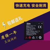 手机原装 V880 ZTE中兴U880电池V880电板V880橘子版 电池 N880S
