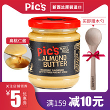 新西兰进口pics扁桃仁酱巴旦木拌面酱抹面包饼干火锅调料195g