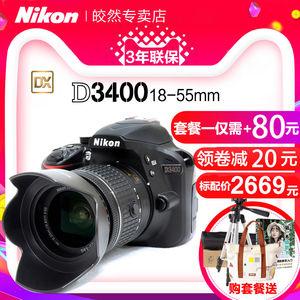 【带票国行】Nikon/尼康D3400(18-55)套机高清数码入门单反照相机