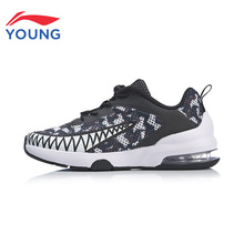 Li Ning Children's Shoes Spring and Autumn 2019 New Kids'Comfortable Sports Shoes for Boys and Pupils