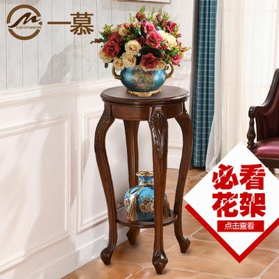 美式实木花架客厅圆形置物架欧式白色单个室内复古盆景架高脚绿萝