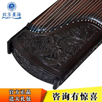 北京民族乐器厂
