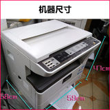 Sharp a3 printer one machine A3A4 black and white printer copy scan double-sided printing CAD commercial office