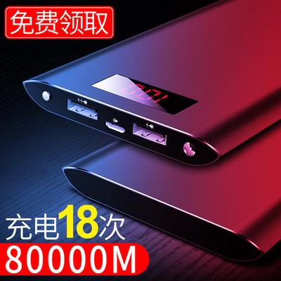 小米移动电源2代10000mAh毫安手机通用聚合物便携快充超薄充电宝新品特惠