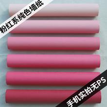 pvc粉色墙纸可爱公主粉韩式电视背景墙壁纸卧室客厅浪漫防水10米