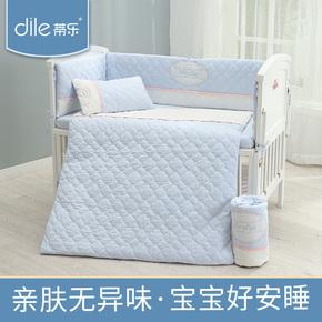 蒂乐婴儿床品套件七件套加厚床笠被子婴儿床纯棉床围床上用品