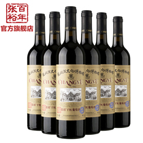 级赤霞珠干红葡萄酒双支送礼AOC法国原瓶进口凯卫红酒波尔多古堡