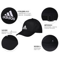 Adidas hat male spring and summer outdoor sports tide female casual wild sun baseball cap adidas cap