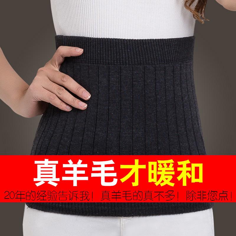 冬季护腰女