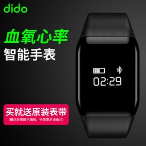 dido智能运动手表 心率血氧检测健康手环支持小米2苹果华为安卓