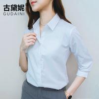 白色衬衫女中袖面试正装衬衣工作服职业七分袖夏季工装2018新款