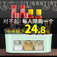 家用油盐调味罐品盒佐料收纳盒组合装 特价 厨房用品调料盒罐套装
