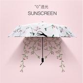 全自动晴雨伞两用防晒遮阳伞女雨伞折叠韩国小清新太阳伞防紫外线