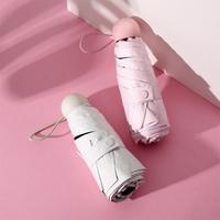 迷你黑胶遮阳伞防紫外线女五折学生太阳伞女两用防晒超轻小晴雨伞