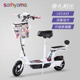 10寸女性电动车成人小型电瓶车踏板车迷你代步车折叠电动滑板车