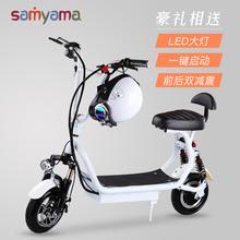 迷你電瓶車折疊電動滑板車便攜小型電動車代步車鋰電池自行車