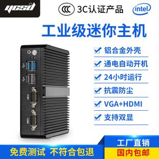 迷你主机双网双串无风扇j1900工控机3205u微型电脑主机工控小主机