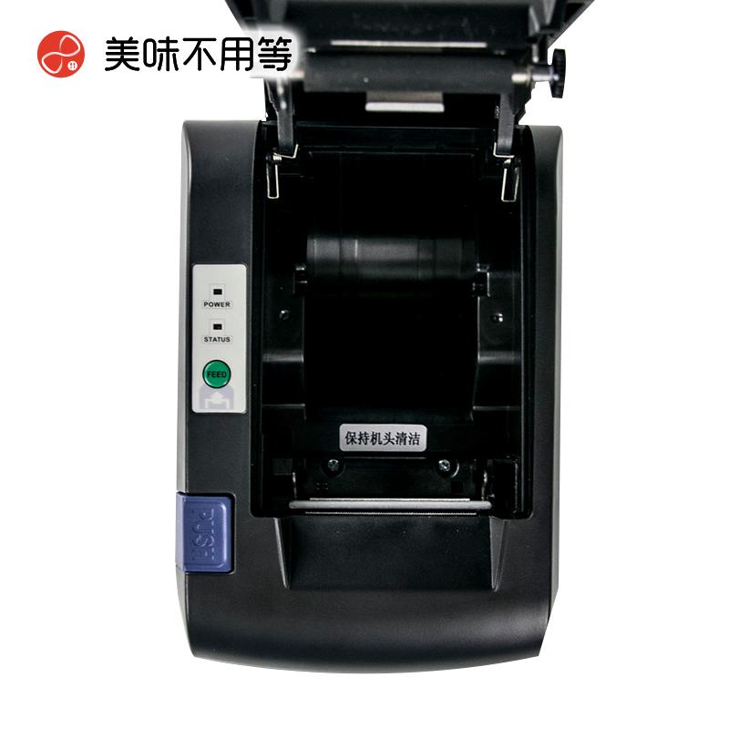 美味不用等 美易点快餐收银58mm热敏小票打印机 前台厨房打印