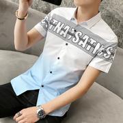 新款2018男士T恤夏季短袖衬衫男修身渐变韩版帅气青少年格子潮流