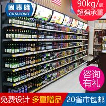 超市货架便利店小卖部商场文具玩具展示架食品置物架面包零食货架