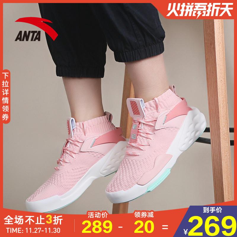 安踏霸道系列女鞋休闲鞋女2019新款官网正品舒适透气运动鞋跑步鞋