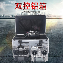 Suitable for Tiandi Flight 7/9 Leddy AT9S Walker Futaba Model Remote Controller Control Package