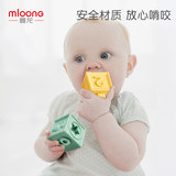 Manlong Baby Soft Rubber Building Block Can Bite 6-12 Months Baby Toys 1-3 Years Old Children Early Education Educational Toys
