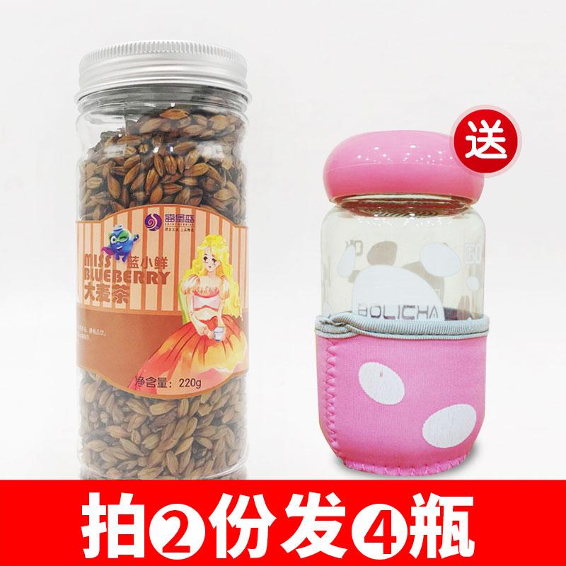 大麦茶麦子茶瓶罐装浓香型麦茶炒熟的麦香茶叶麦粒香饭店酒店专用