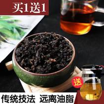 高浓度茶多酚年验证10清溪特级高端油切周年庆10黑乌龙茶