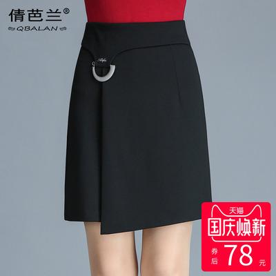 2018春秋新款高腰包臀裙半身裙一步裙女西装裙子职业包裙黑色短裙