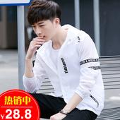 防晒衣男夏季男士 透气韩版 修身 帅气青少年防晒服潮流 超薄款 外套